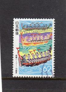 Japan 1992 Dragon Boats used