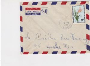 cameroun 1972 crinum sanderianum flower plant airmail stamps cover ref 20472