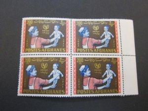 Afghanistan 1963 Sc 673B BLK(4) set MNH