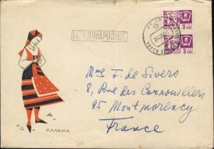 URSS Soviet Union 1968 Mi.3281x (x2) on Cover to France
