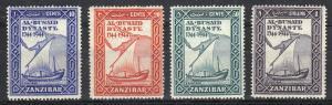 Zanzibar Al Busaid Dynasty (Scott #218-21) MH