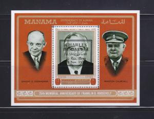 Manama NSL Set MNH General Charles de Gaulle (L)