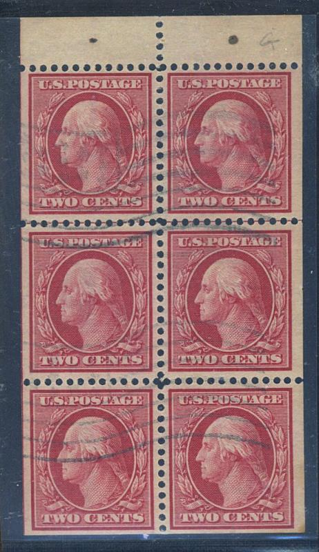 332a Used VF/XF Booklet Pane Cat$500