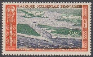 French West Africa C16 MVLH CV $32.50