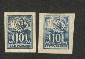 ESTONIA - EESTI  VABARIIK -2 MH DEFINITIVE IMPERFORATED STAMPS -1922/1923.
