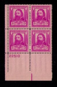 US Sc 866 MNH (P#22510)  Block of Four VF (1940):
