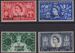 1953 Bahrain complete Coronation set MNH Sc# 92 93 94 95 CV $15.25 Stk #7