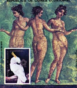 Equatorial Guinea 1976 Birds/Parrot/The Three Graces Souvenir Sheet Mi# A221