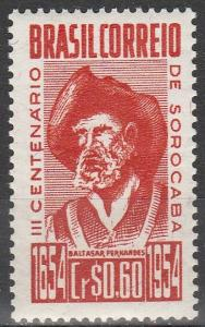 Brazil #803  F-VF Unused  (K1528)