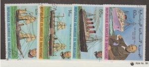 Mauritania Scott #415-418 Stamps - Used Set