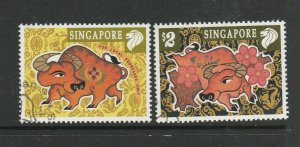 Singapore 1997 Year of the OX, FU SG 861/2