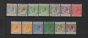 CYPRUS SCOTT #89-96/98-99/102-104 1924 GEORGE V PARTIAL SET (WMK 4)- MINT HINGED