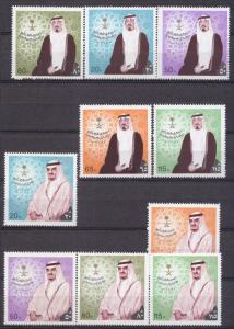 SAUDI ARABIA 2 COMPLETE SET SHOWING KING FAHAD ALSAUD  KING ABDULLAH  ALSAUD MNH