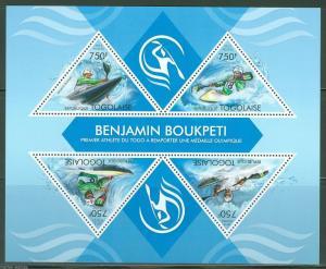 TOGO 2013 BENJAMIN BOUKPETI OLYMPIC MEDAL WINNER  SHEET MINT  NH