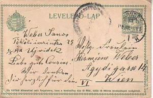 Hungary, Government Postal Card