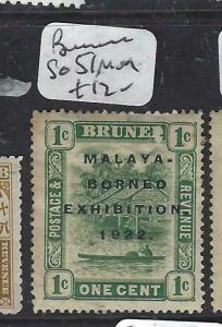 BRUNEI   (P2704B)  MBE  1C  SG 51   MOG