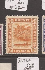 Brunei SG 49 MOG (2cdc)