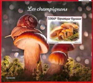 A3286 - TOGO, ERROR MISPERF, Souvenir sheet: 2019, Mushrooms, Snails