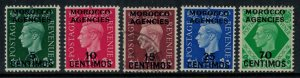 Great Britain-Offices in Morocco #83-6,8* (85 used)  CV $7.10