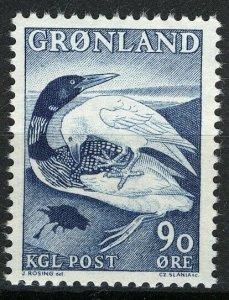 Greenland 1967, Birds, Greenland legends IV VF MNH, Mi 68 cat 3€