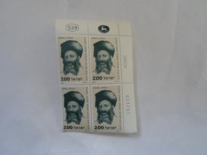 ISRAEL STAMPS  BLOCK OF 4 STAMPS MNH CON. #5