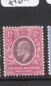 East Africa & Uganda SG 38 MOG (6dgn)