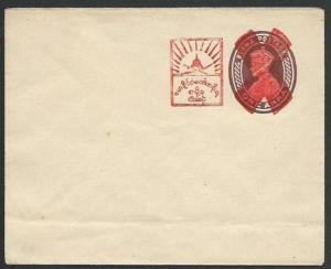 BURMA JAPAN OCCUPATION WW2 India 1a envelope optd by Japan Forces..........56714