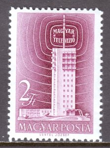 Hungary - Scott #1181a - Perf 12 - MH - SCV $7.50
