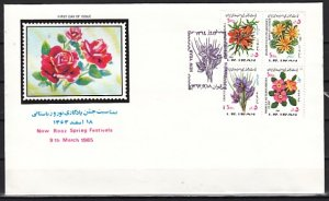 Persia, Scott cat. 2175-2178. New Years issue, Flowers shown. First day cover.