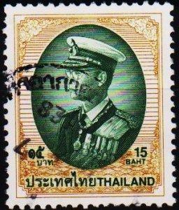 Thailand. 1996 15b S.G.1903b Fine Used