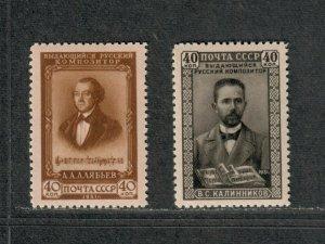 Russia Sc#1584-1585 M/H/VF, Cv. $100