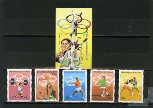 GUINEA 1995 SUMMER OLYMPIC GAMES ATLANTA SET OF 5 STAMPS & S/S MNH
