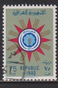 Iraq Sc#243 Used