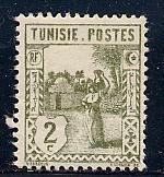 Tunisia Scott # 75, unused