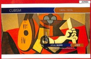 A0984 MALDIVES - ERROR IMPERF  2015 ART Cubism PICASSO живопись кубизм Пикассо