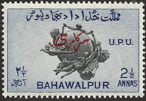 BAHAWALPUR - 29 - Unused - SCV-0.25