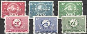 Lebanon C528-33  MNH  Admission to United Nations