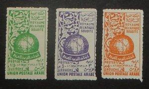 Saudi Arabia 198-200. 1955 Arab Postal Union Founding