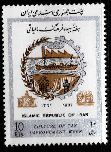 IRAN Scott 2275 MNH** Tax reform stamp