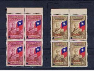CHINA 1945 INAUGURATION  SPECIMEN O/PRINTS BLOCKS OF FOUR