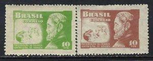 BRAZIL RA2-3 MNH V876