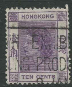 Hong Kong #186 QEII Used Scott CV. $0.30