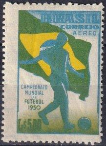 Brazil #C79 MNH  CV $7.50 (Z7237)