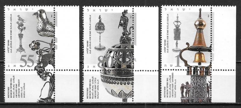 Israel 1062-64 Spice Boxes Tab set MNH