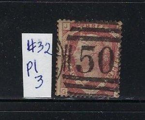 GREAT BRITAIN SCOTT #32 PLATE 3 1860-70 1 1/2 (DULL ROSE) - WMK 20 - USED