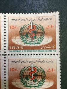 Middle East, MNH  **, P, 1973 , Shah, Anniversary Of The WHO