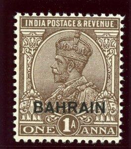 Bahrain 1933 KGV 1a chocolate (wmk upright) superb MNH. SG 4. Sc 4.