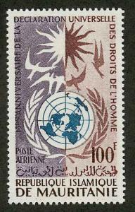 Mauritania C27 Mint VF H