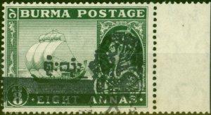 Burma Japan Occu 1942 8a Myrtle-Green SGJ44 Very Fine MNH