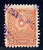 Paraguay Scott # 210, used